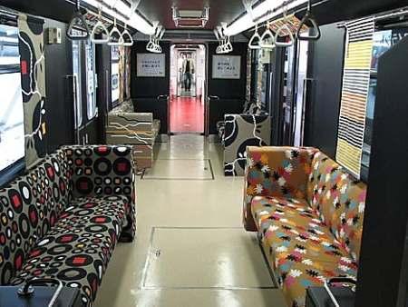 Barevné sezení v metru